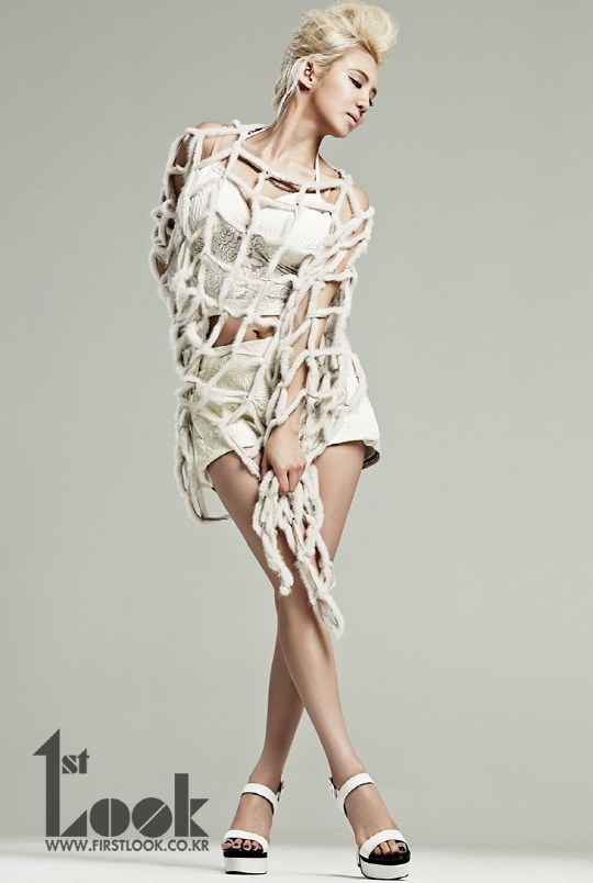 Hyoyeon 1st Look 5