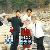 Hyun Bin and Ha Jung Woo