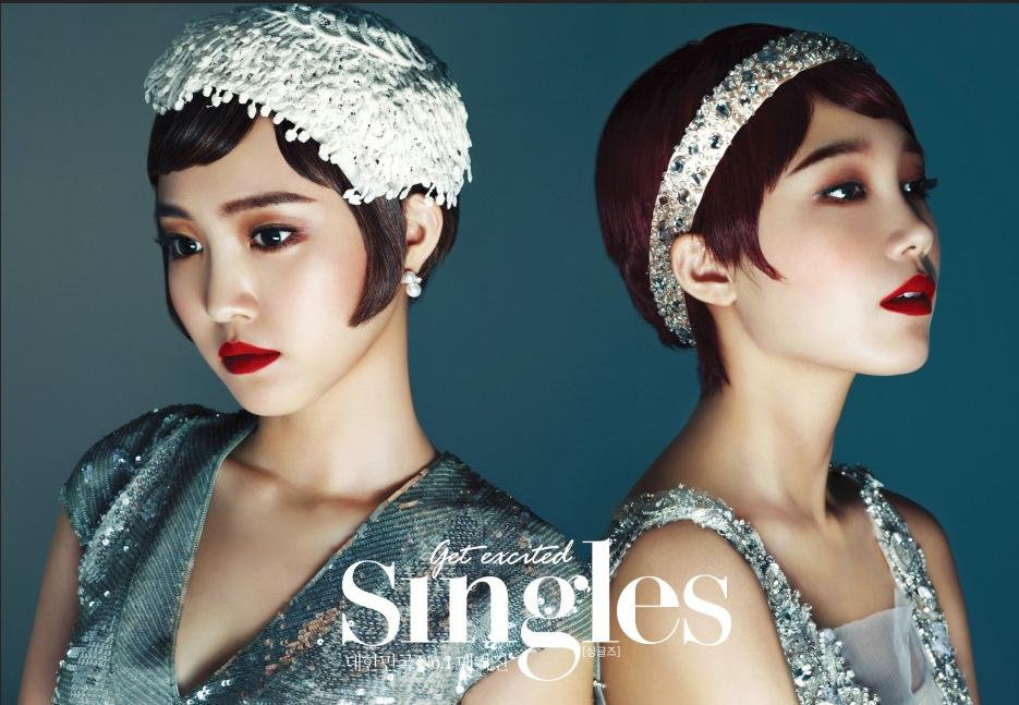eunji naeun a pink for singles