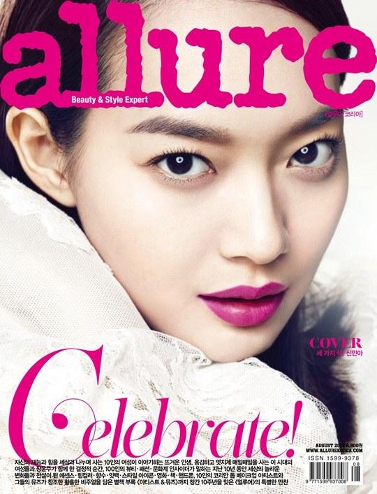 Shin Min Ah Allure Korea