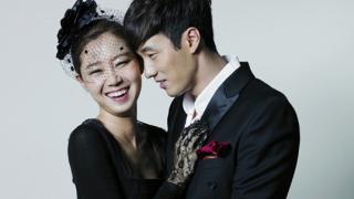 So Ji Sub Gong Hyo Jin 1 main