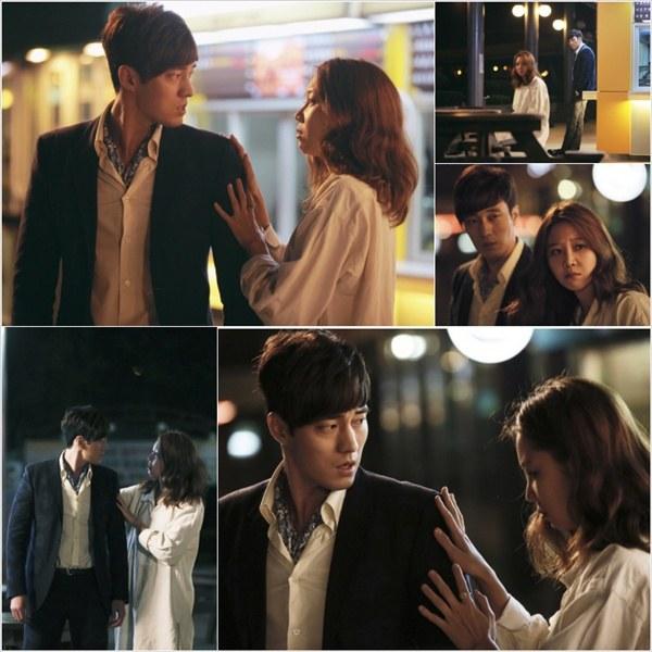 So Ji Sub Gong Hyo Jin