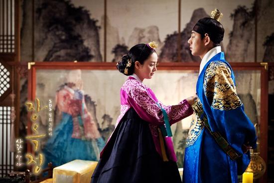 Yoo Ah In and Kim Tae HEE