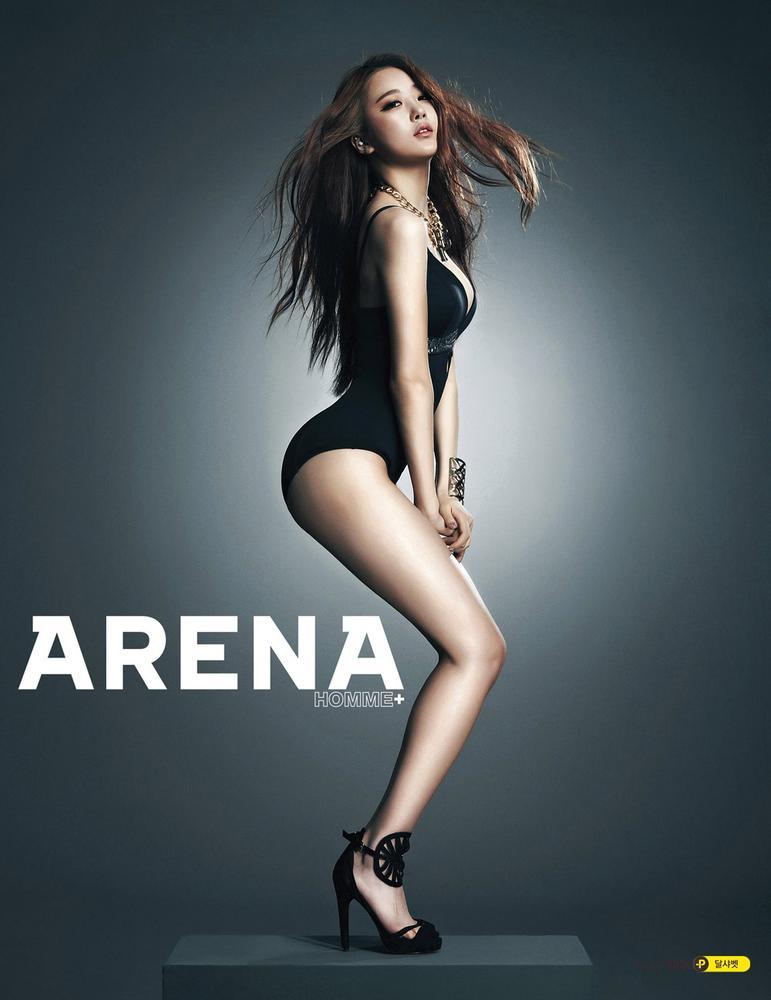 arena homme dal shabet 2