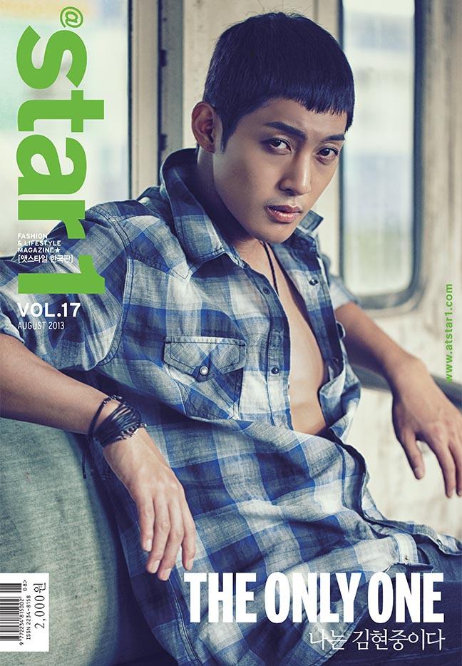 at star 1 kim hyun joong 2