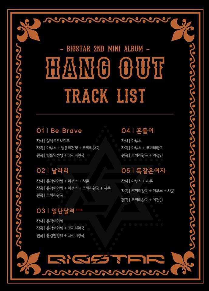 big star hangout tracklist