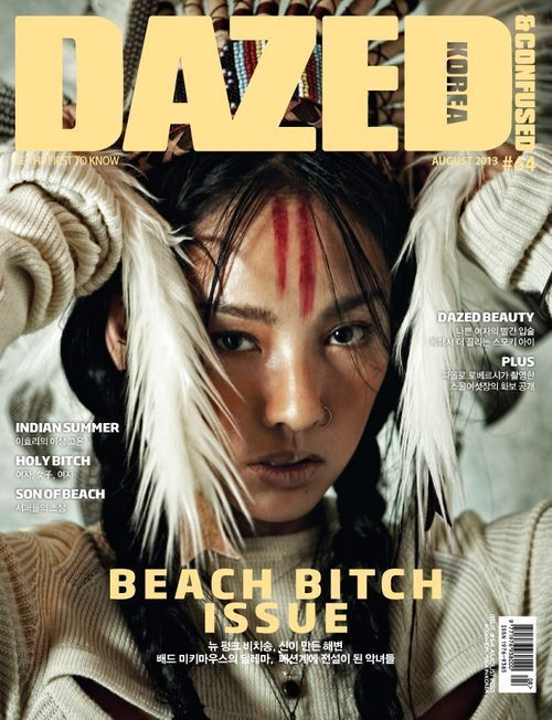 dazed and confused hyori 3