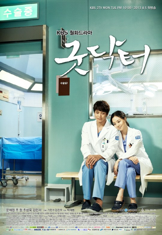 good doctor poster 073013