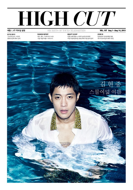 high cut kim hyun joong 2