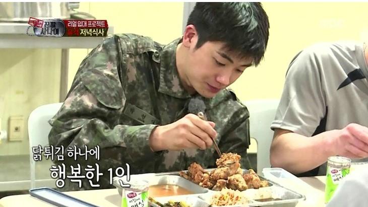 hyung shik eat 5