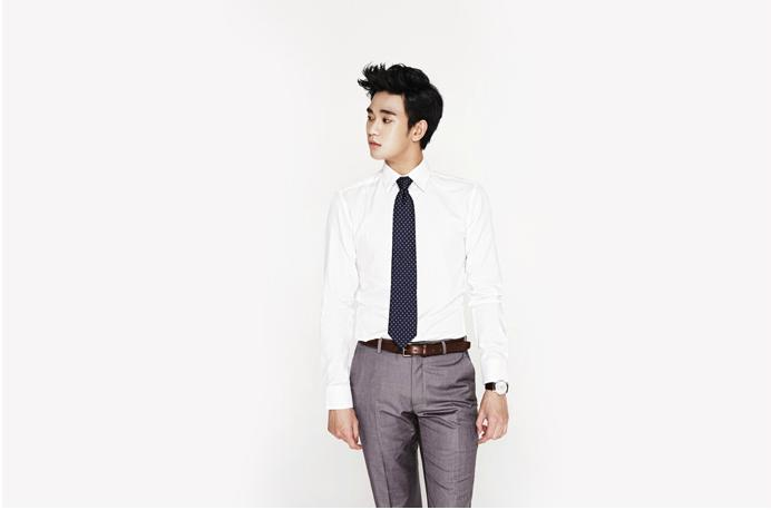 kim soo hyun soompi