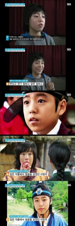 "These Childhood Pictures of Lee Hyun Woo Will Make You Go ""Aww"""