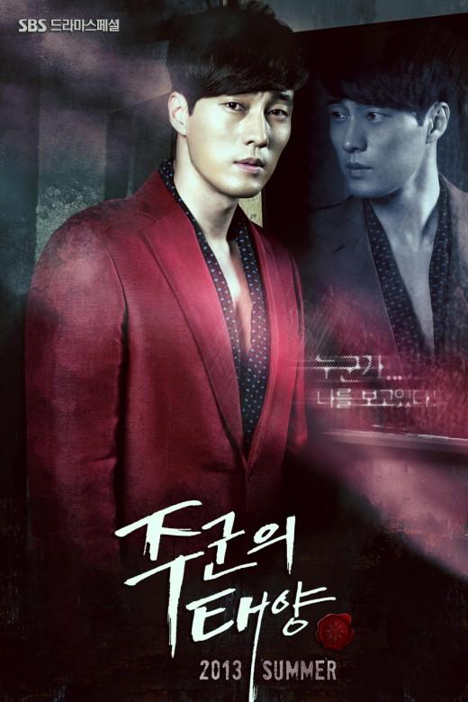 masters sun teaser poster so ji sub