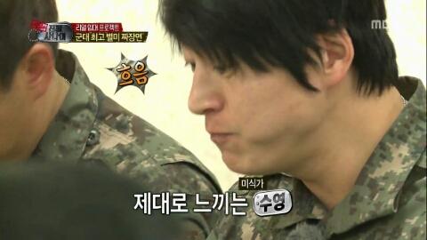 ryu soo young eat 3