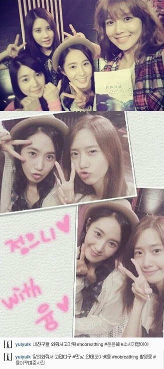 snsd selca no makeup
