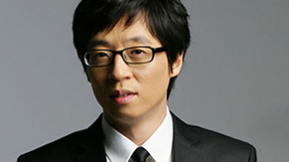 yoo jae suk featured
