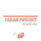 Under the Radar - Jaram Project Single 2