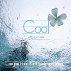 080313_Cool_Newalbumsandsinglespreview
