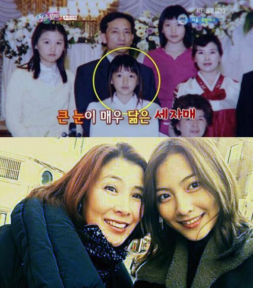 0805 kara kang ji young