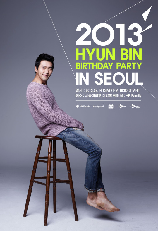 2013 HYUN BIN birthday party_poster