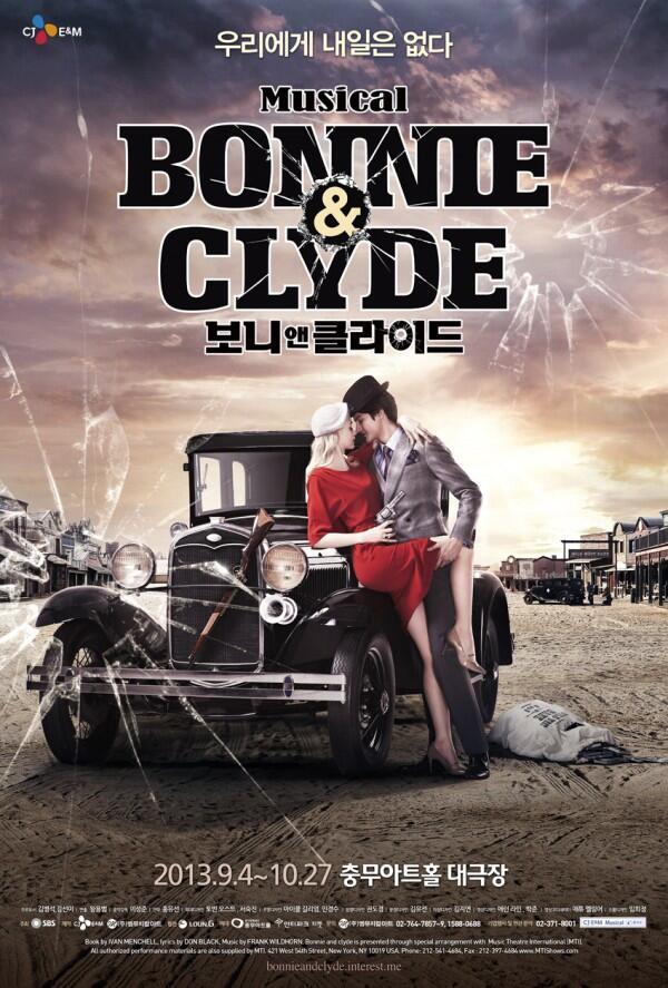 Bonnie-Clyde-Musical