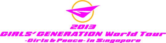 Girls' Generation logo_SG