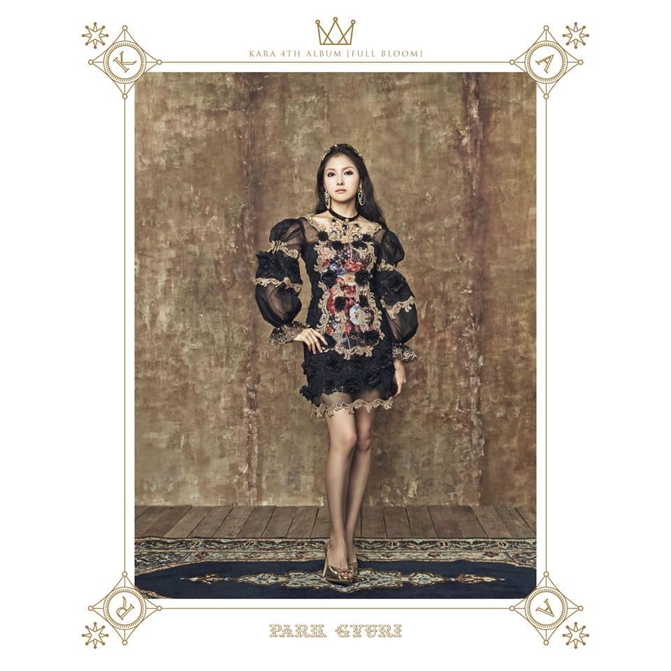Kara the queen gyuri