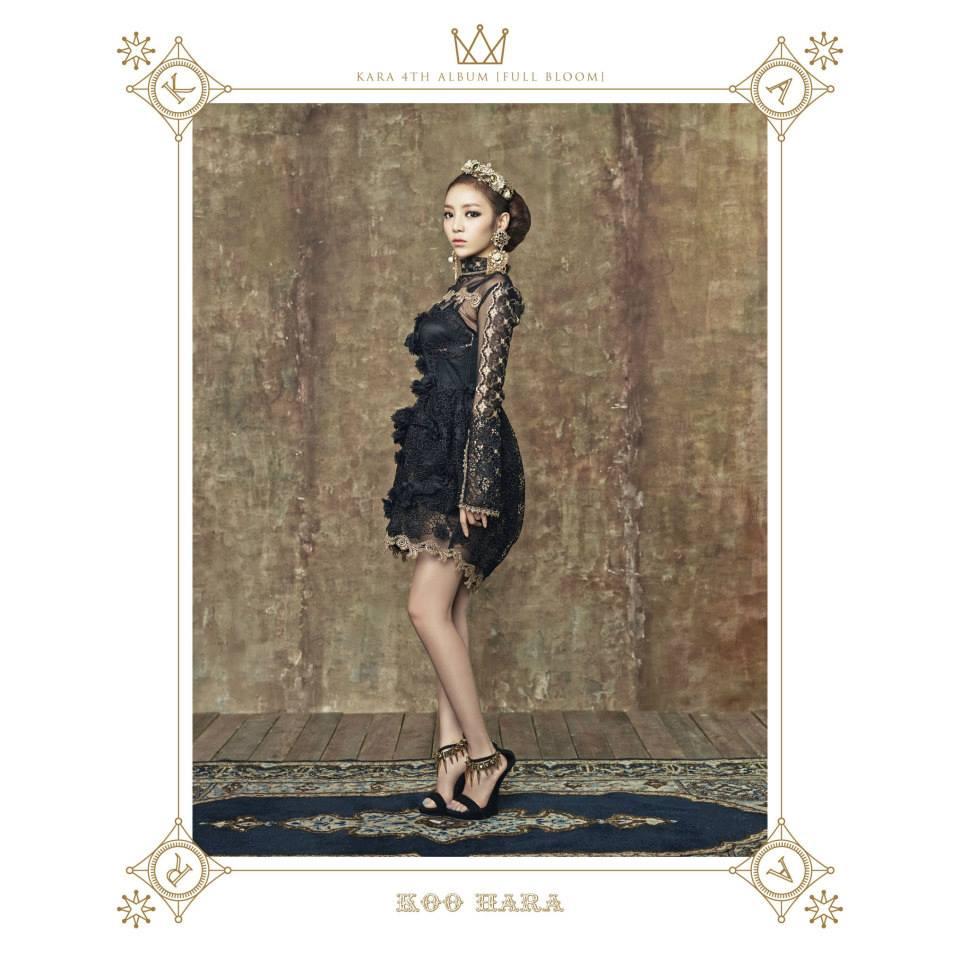 Kara the queen hara