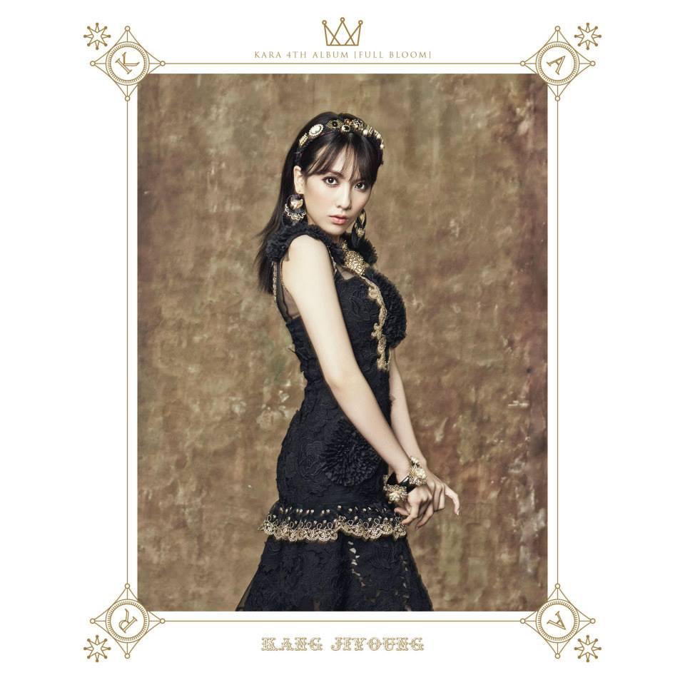 Kara the queen ji young