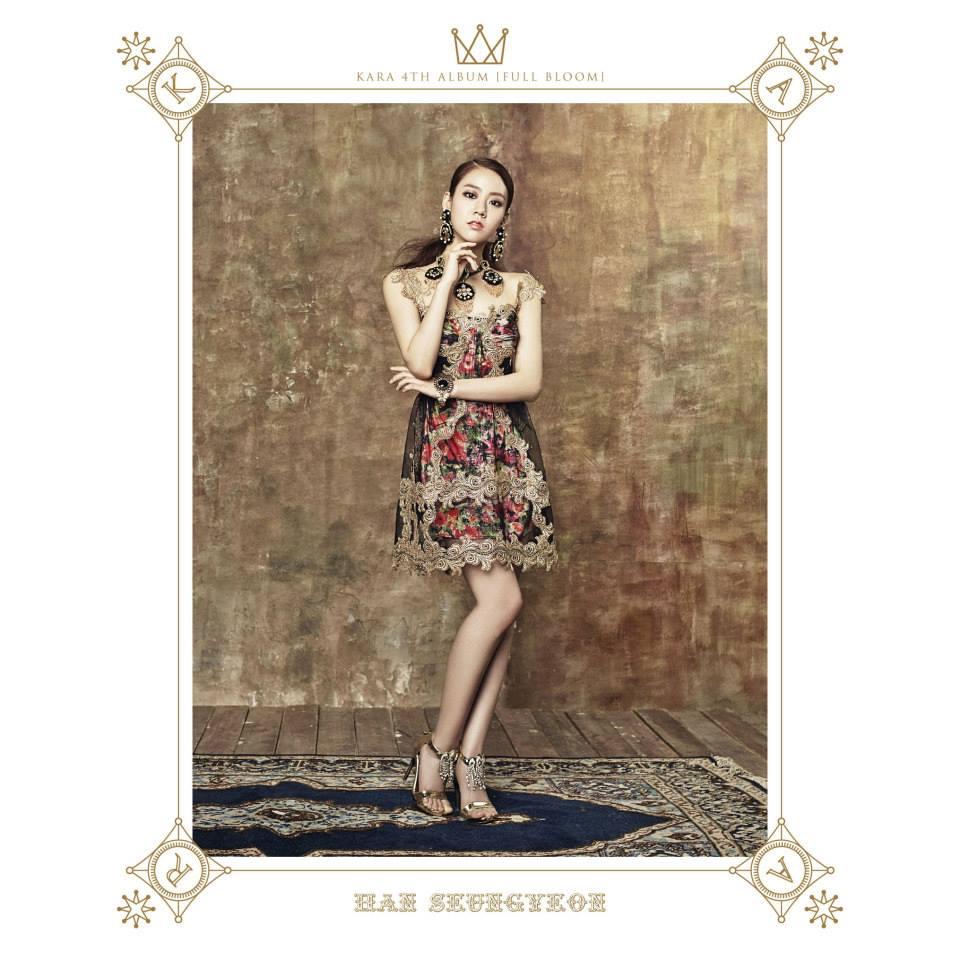 Kara the queen seung yeon