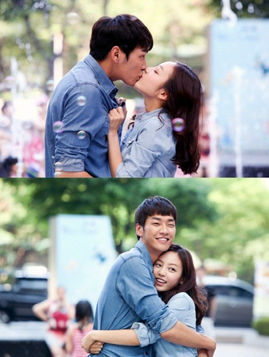 Kim Young Gwang and Goo Hara