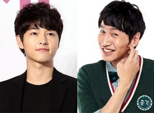 Lee Kwang Soo Song joong ki main