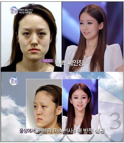 YoonA-lookalike