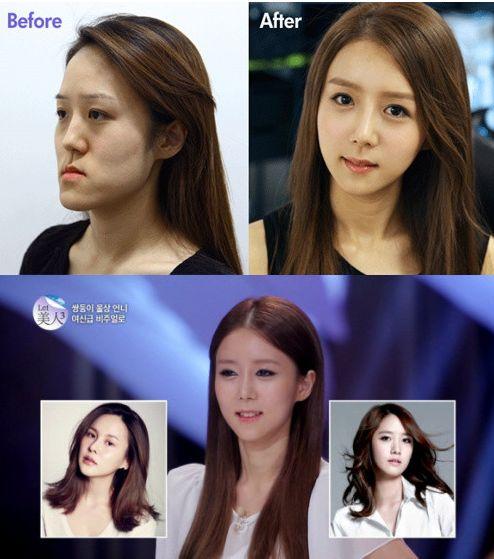 YoonA-lookalike2