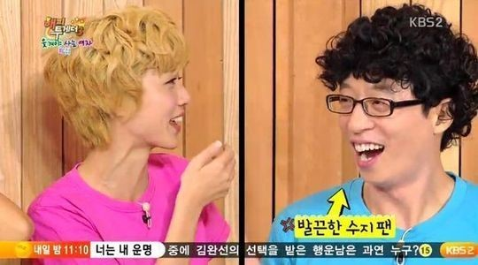 ahn young  mi happy together