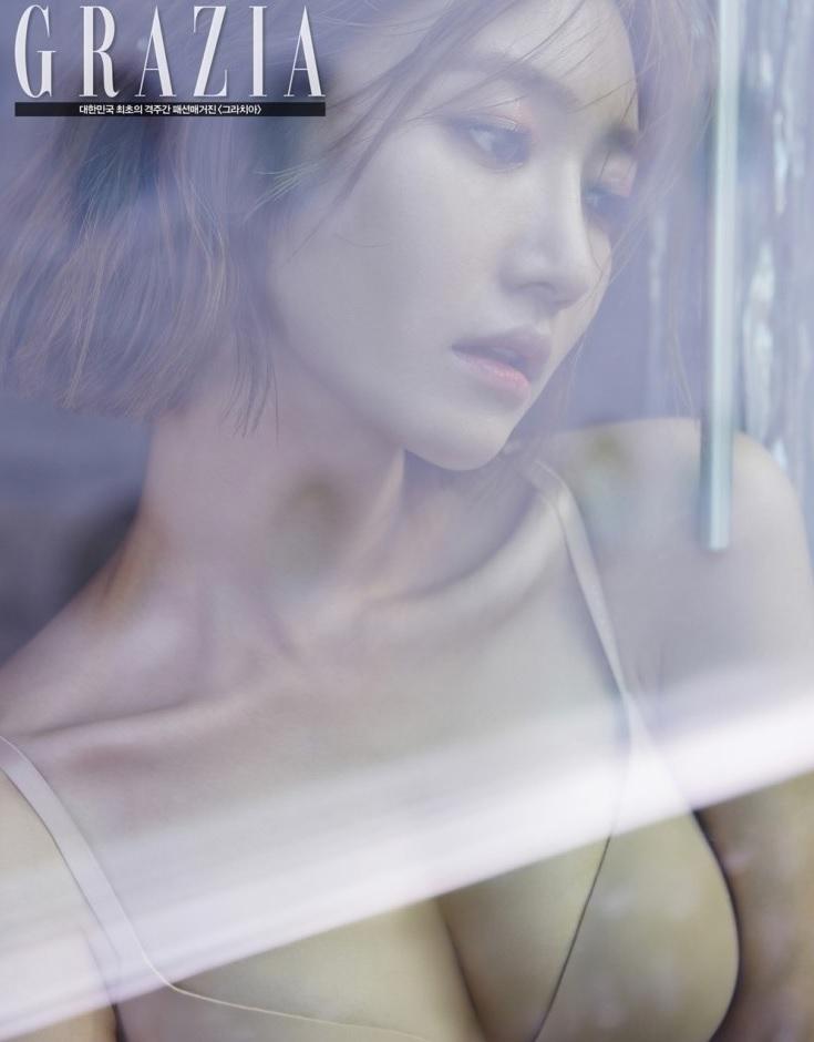 grazia go joon hee 1
