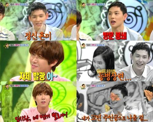 hello kwanghee siwan 080513