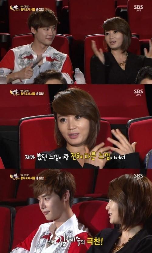 kim hye soo lee jong suk 081413
