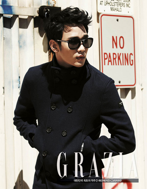 kim soo hyun grazia 1