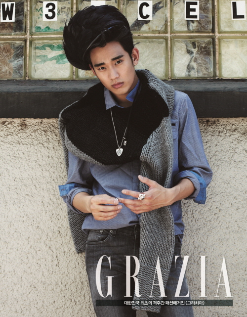kim soo hyun grazia 3