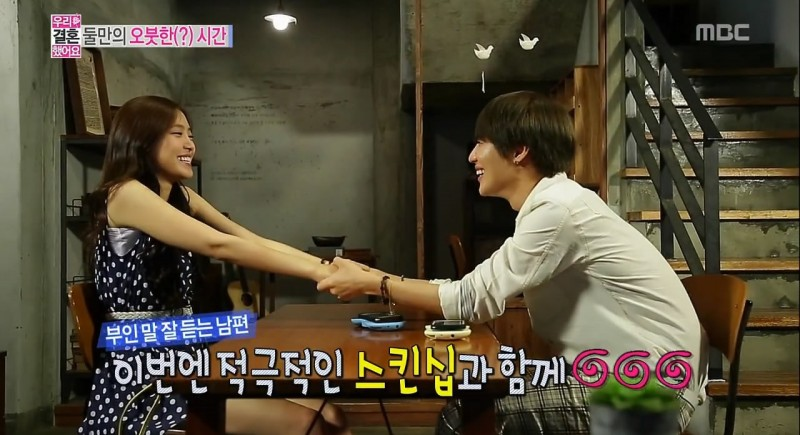 [Recap] Getting All Touchy Feely – We Got Married 08.24.13