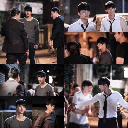 seo in guk master's sun ep 5 previews stills