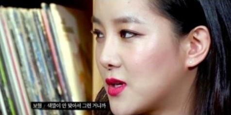 spica kim bo hyung x unnie
