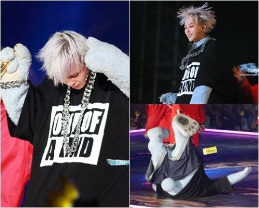 G-Dragon_bear