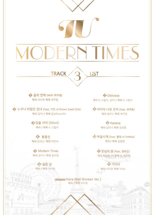 IU modern times tracklist