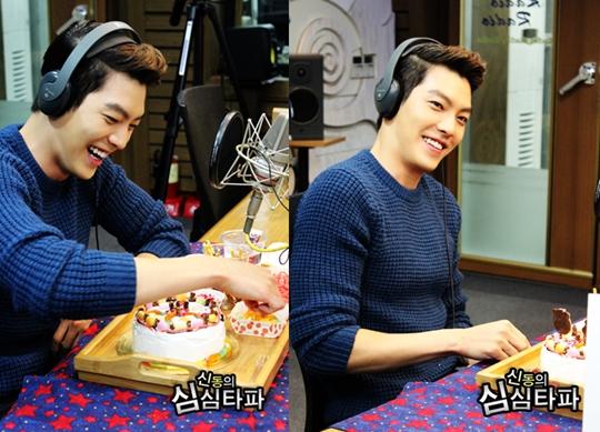 Kim Woo Bin Shim Shim Tapa