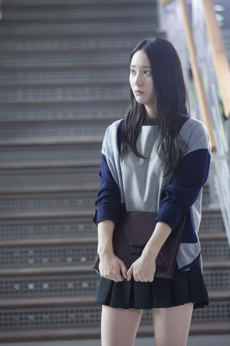 Krystal The heirs 3