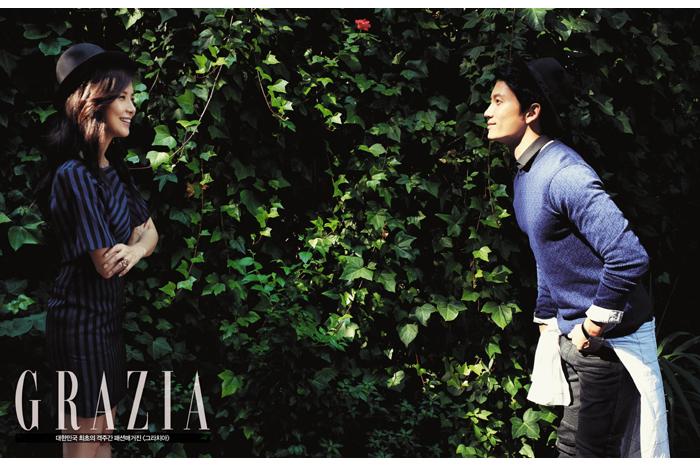 Lee Bo Young Ji Sung Grazia 3