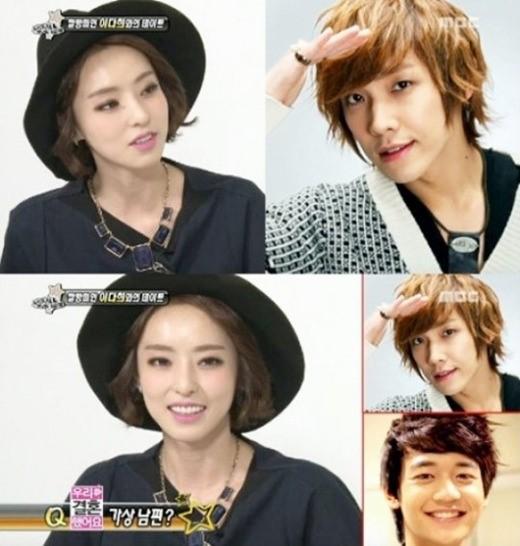 Lee Da Hee_Lee Joon