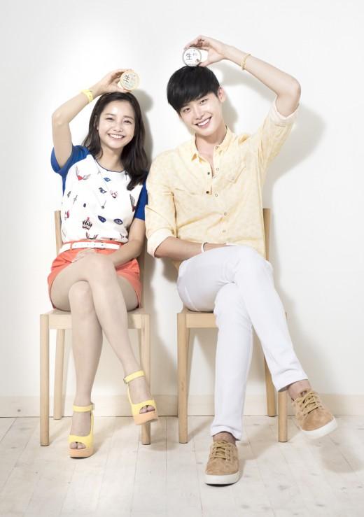 Lee Jong Suk Ha Yeon Soo Skin Food